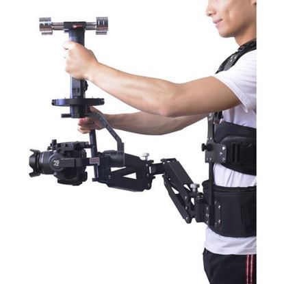 Picture of DigitalFoto Solution Limited Thanos-Pro Gimbal Support with Vest Arm Yoke Collar System for DJI Ronin S
