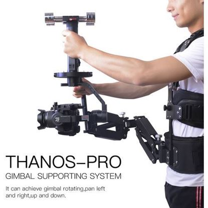Picture of DigitalFoto Solution Limited Gimbal Support Vest with Z Axis Spring Arm for DJI Ronin S Zhiyun Crane 2