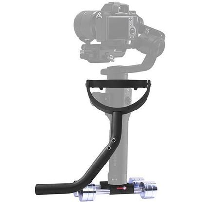 Picture of DigitalFoto Solution Limited Thanos-Pro Yoke and Collar Counter-Weight for DJI Ronin S